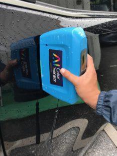 04-カラーセンサーカメラ